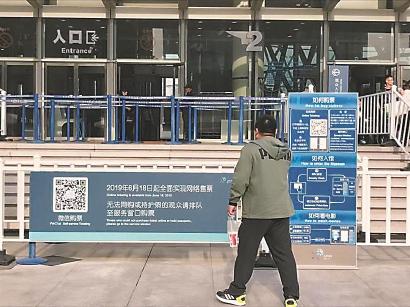 2022年5A级国有景区全面实行门票预约制度,上海科技馆、朱家角古镇率先尝试