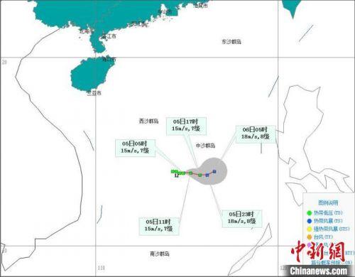 南海热带低压11月5日5时预报路径图。海南省气象服务中心 供图 尹海明 摄