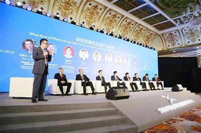 2019东方美谷国际化妆品大会主论坛上  与会嘉宾共话合作发展