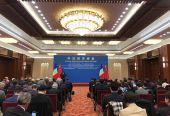 國家發展改革委在中法經濟峰會上舉辦第三方市場合作專題研討