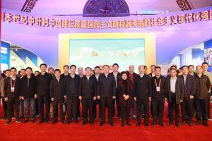 国家粮食和物资储备局组织党员干部参观庆祝中华人民共和国成立70周年大型成就展