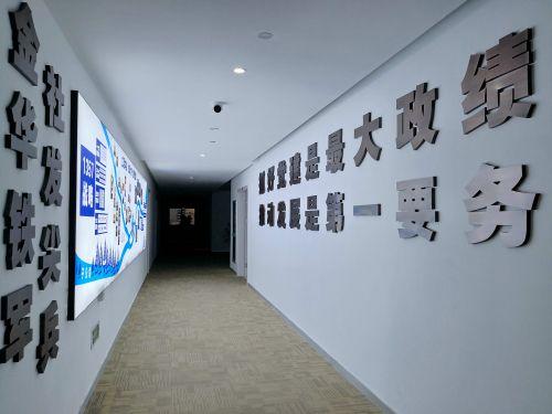 """金华社发集团积极对标长三角优质大型国企,明确""""1357""""发展战略。沈贞海 摄 (2)"""