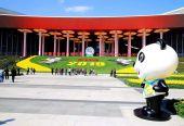 """""""东方美谷·未来空间""""奉贤城市与产业发展推介会在进博会举办"""