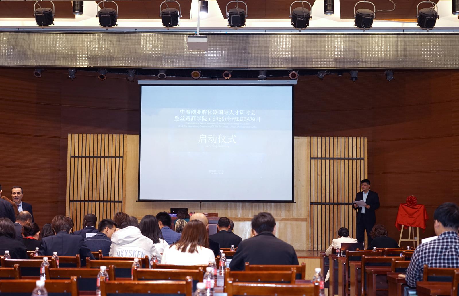 丝路商学院上海中心主任王晨光双语主持。