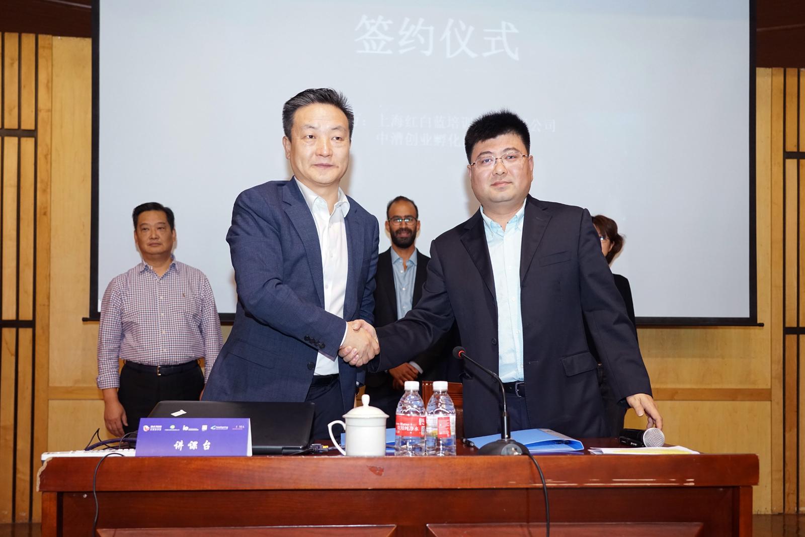 """中漕创业孵化器与上海红白蓝培训学校有限公司签署了为奉贤区招商引资服务打造的""""丝路加速器""""项目。"""