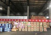 整治食品安全问题联合行动 天津集中销毁假冒伪劣食品