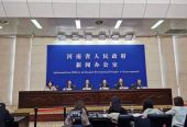 河南省农村集体产权制度改革将于明年10月底完成