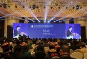 走出去、引進來,浙江金華促進中非經貿和產能合作