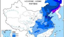 雨雪風沙齊登場 中東部多地氣溫創入秋來新低