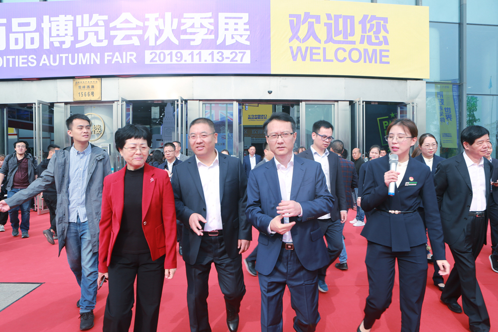 2019中国义乌进口商品博览会秋季展现场。