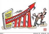 """8700億元!今年""""雙11""""期間我國網絡零售額增長26.7%"""