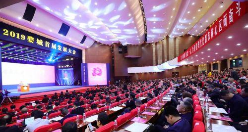 2019婺城首届发展大会开幕式现场。 陈俊 摄