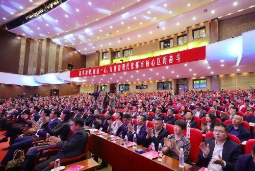 2019婺城首届发展大会开幕式现场。陈志良 摄