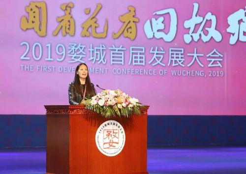 刘来娟  中国信息产业发展研究院副院长