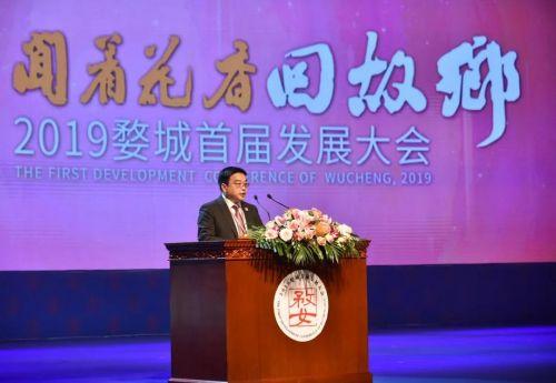 陈庆华  上海天帆科技发展集团有限公司董事长