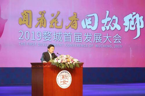 范渊  浙江省政协常委、杭州安恒信息技术股份有限公司董事长