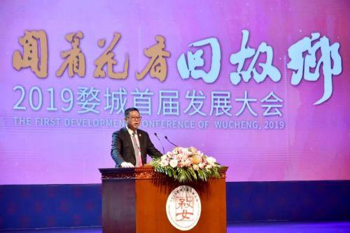 汪素南  浦发银行上海分行党委书记、行长