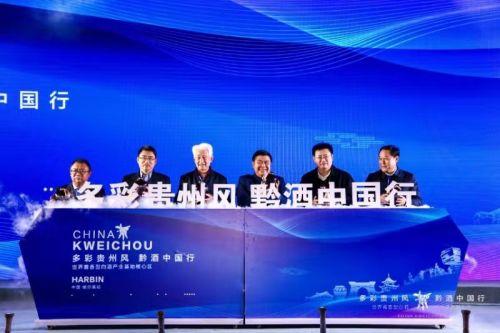 http://dongbei.chinadevelopment.com.cn/zxyw/2019/11/1585235.shtml