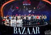 2019芭莎明星慈善夜闪耀工体,点亮未来