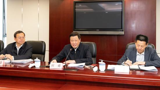 应勇市长主持座谈会,分析研判2020年经济领域工作思路