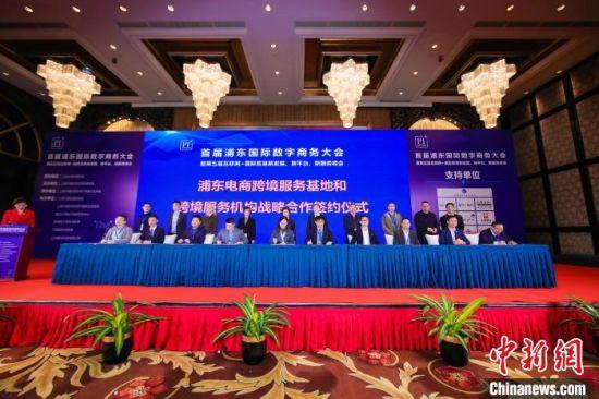 扩大进博会溢出效应 上海浦东发力新型数字贸易