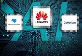 國內半導體行業發展多點開花 AI芯片初創企業彎道超車
