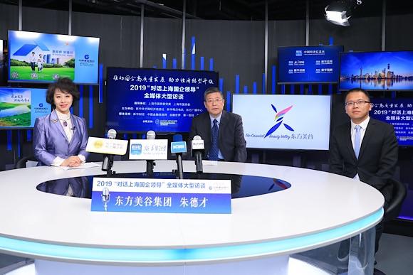 """2025年""""东方美谷""""产业规模计划达1000亿"""