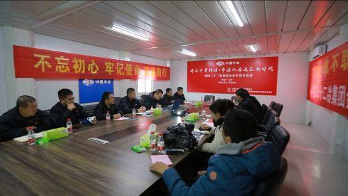 北京铁路枢纽丰台站改建项目企业开放日媒体座谈会