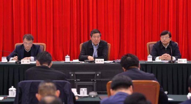 推动长江经济带发展领导小组办公室第4次会议在北京召开