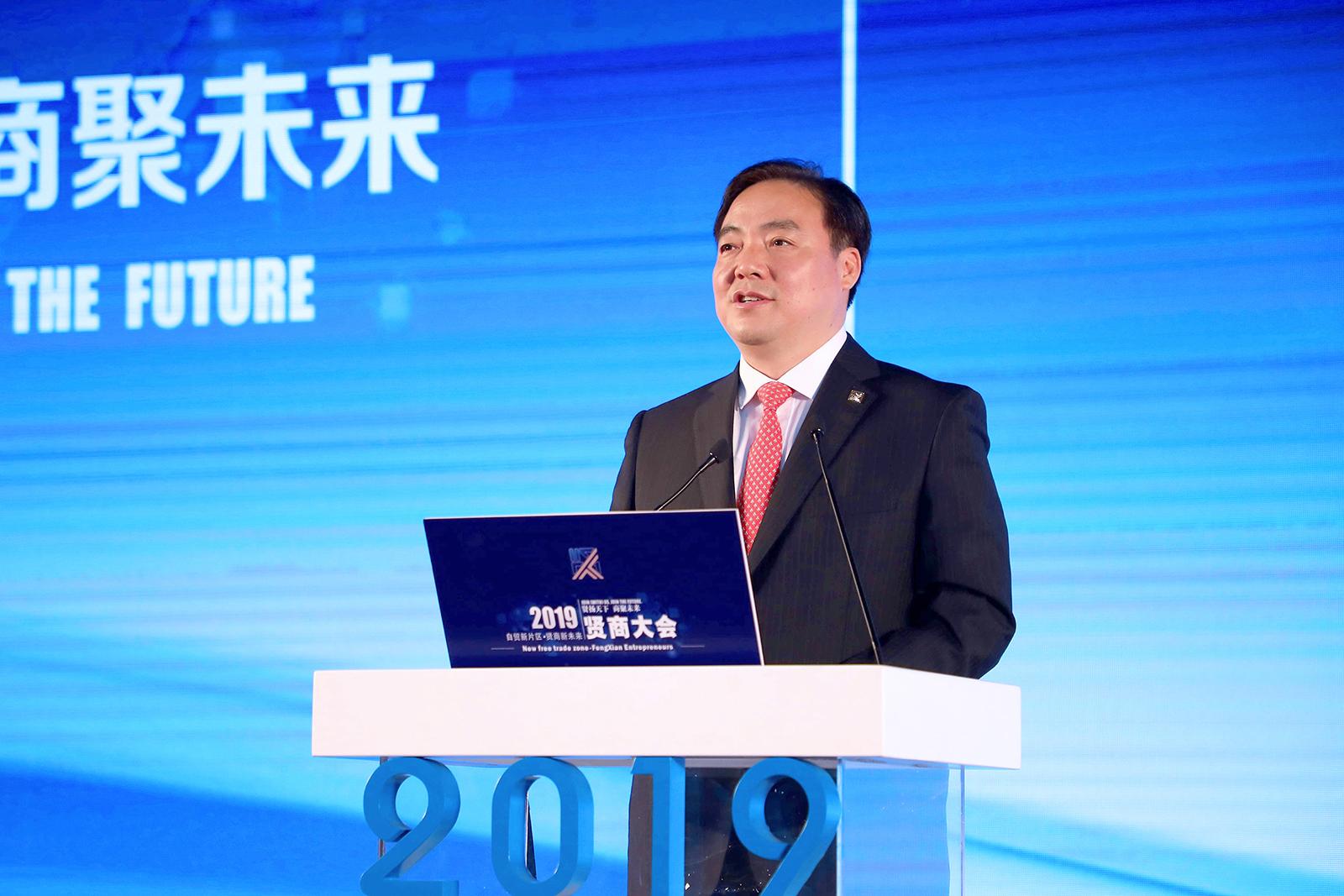 奉贤区委书记庄木弟发表致辞。