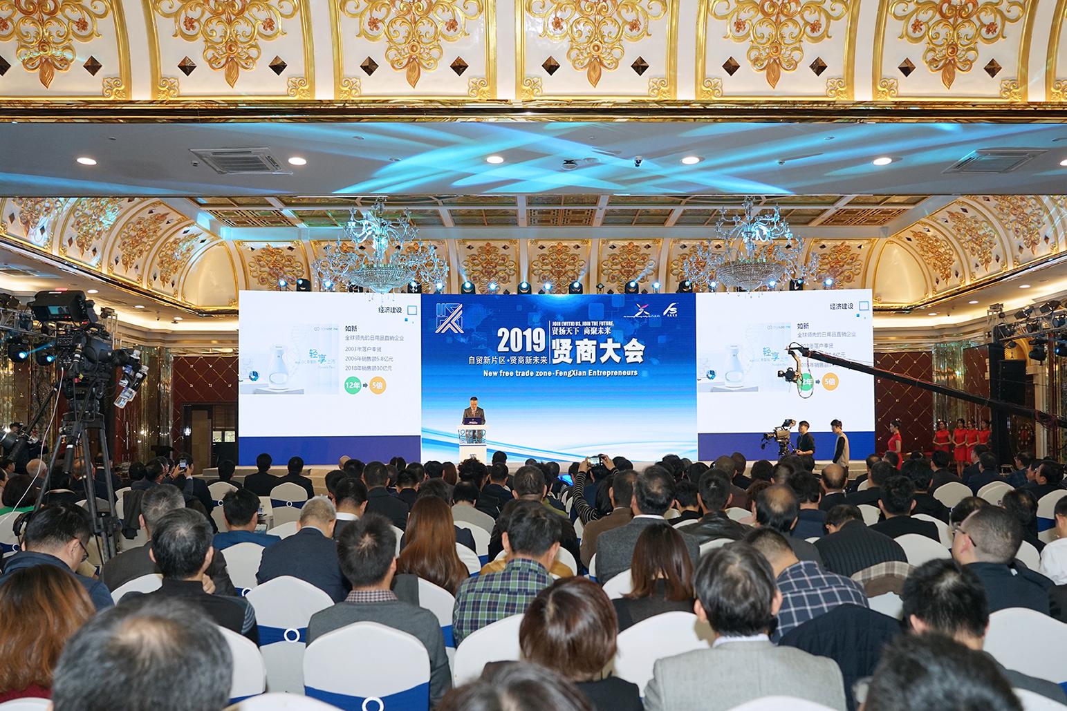 奉贤区委常委、副区长连正华就奉贤城市与产业发展作推介。