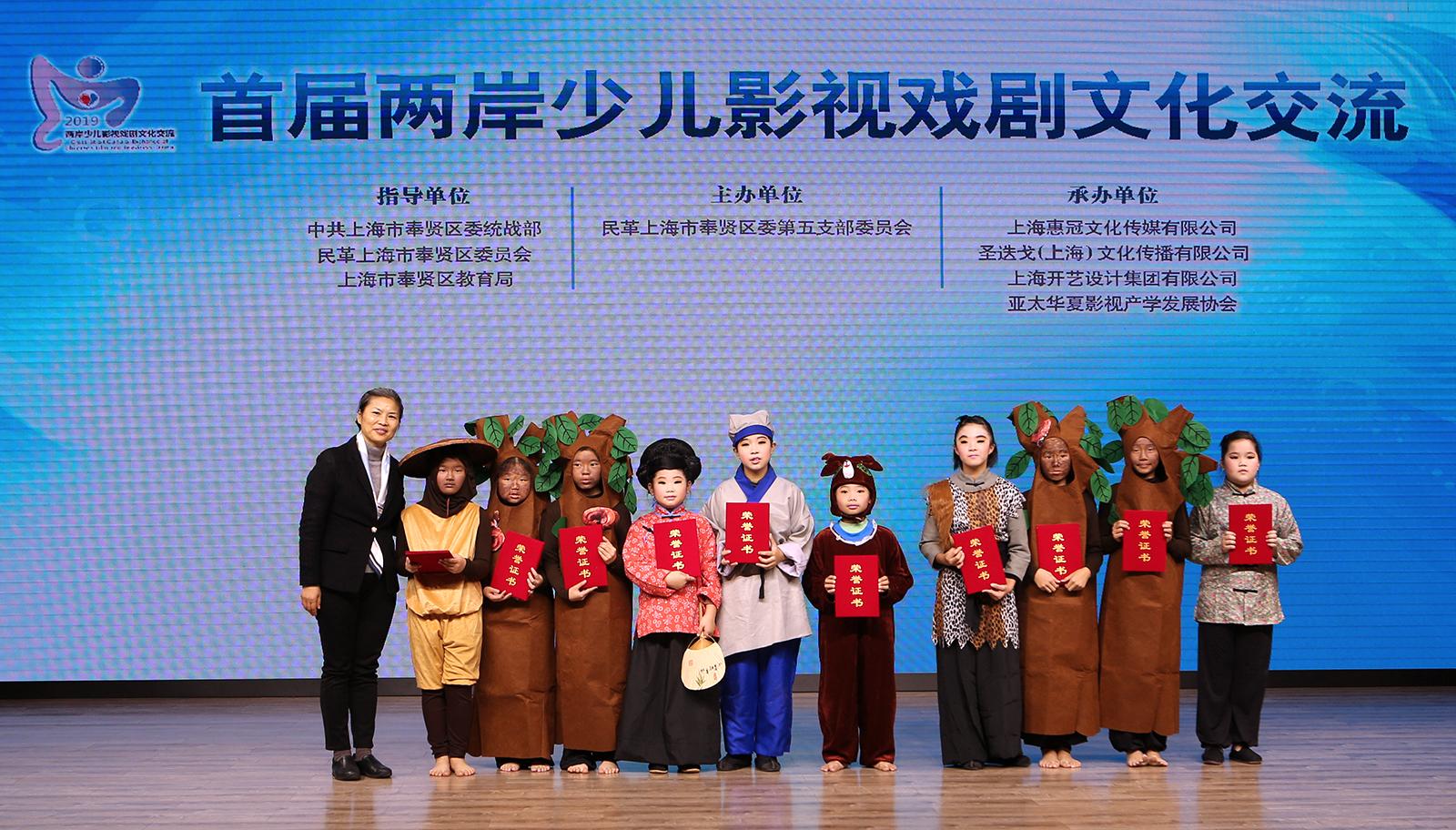 中共上海奉贤区委常委包蓓英为获奖小朋友颁奖。