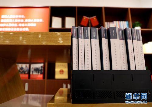 """(四中全会精神在基层·图文互动)(2)上海基层立法联系点:开启接地气、察民情、聚民智""""直通车"""""""