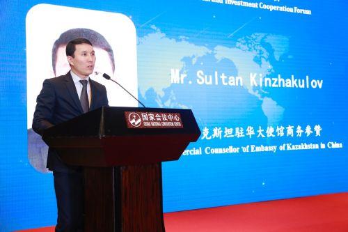 Sultan Kinzhakulov出席活动并致辞