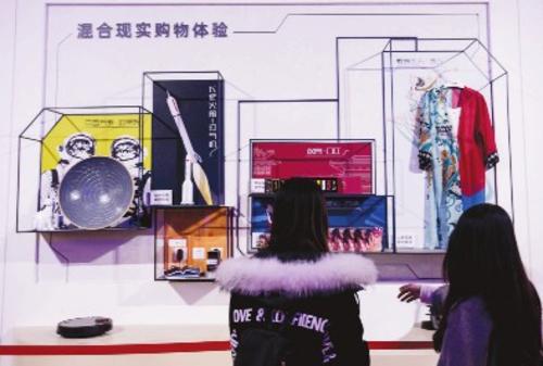 """""""伟大历程辉煌成就——庆祝中华人民共和国成立70周年大型成就展""""上关于混合现实购物体验的展板,吸引了众多参观者的目光。    中国经济导报记者苗露/摄"""