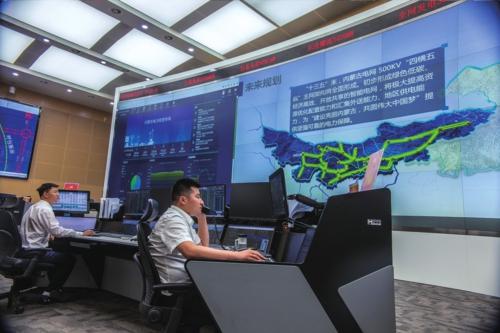 內蒙古電力(集團)有限公司調控中心。內蒙古電力(集團)有限公司/供圖
