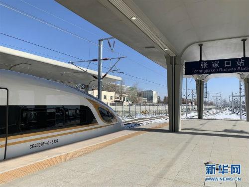 (图文互动)(2)开通倒计时 京张高铁进入运行试验阶段