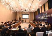 """杭州江干区打造智能传感产业""""光电之芯"""""""