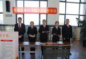 """齐铁法院""""12.4宪法日""""宣传活动——宪法宣传进车站"""