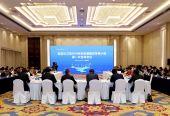 国家推进G60科创走廊建设领导工作机制正式启动