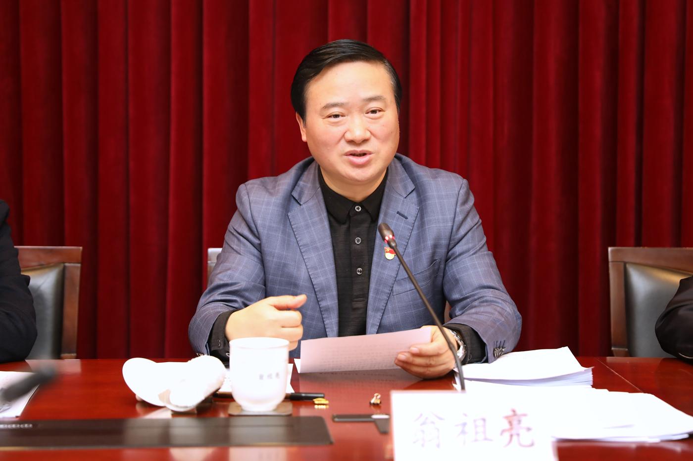 图为上海市委常委、浦东新区区委书记翁祖亮