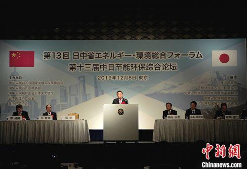 图为中国国家发展改革委副主任张勇致辞。