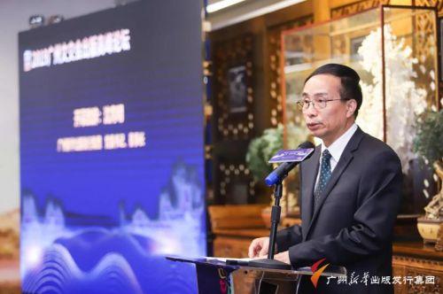 广州新华没书收止集团股份有限私司Party、董事长沈育明致辞