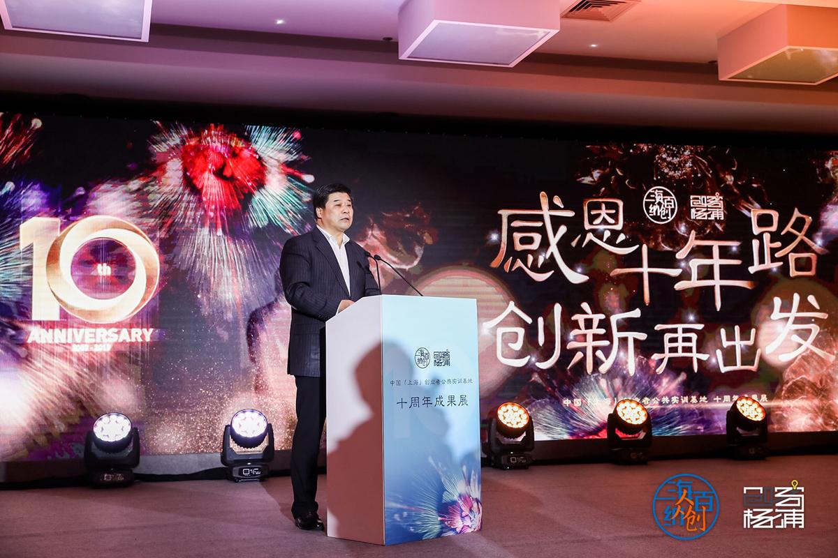 图为上海市人力资源和社会保障局局长赵永峰在启动仪式上致辞