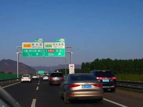 重磅!北京高速费核定听证方案来了:取消起步价,负担不增加