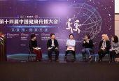 """用""""心""""关怀女性,《中国职场女性心理健康绿皮书》在京发布"""