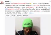 """男子头戴""""偷电动车养你""""的绿色帽子行窃被抓,网友:是个人才"""