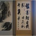 那维东作品受邀参加《法治天下 • 爱我中华》书画展