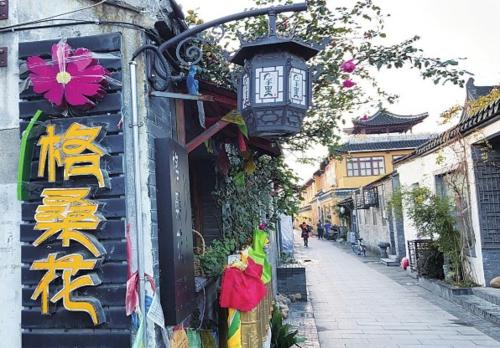 扬州仁丰里:努力为古城街区发展树起新标杆