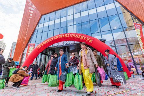 开业当天,吸引了大批金华、婺城市民前往消费购物。